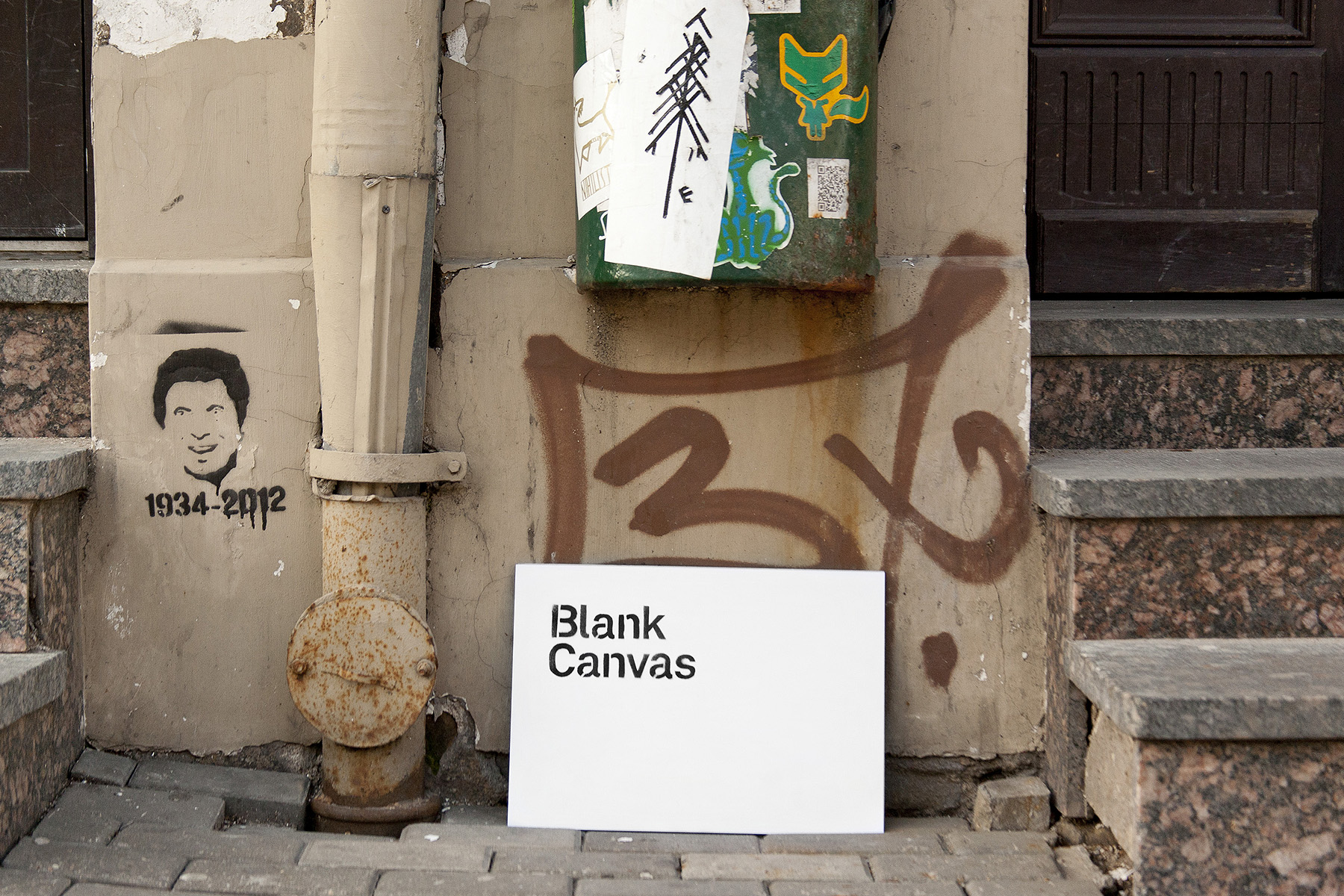 blank_canvas_logo2