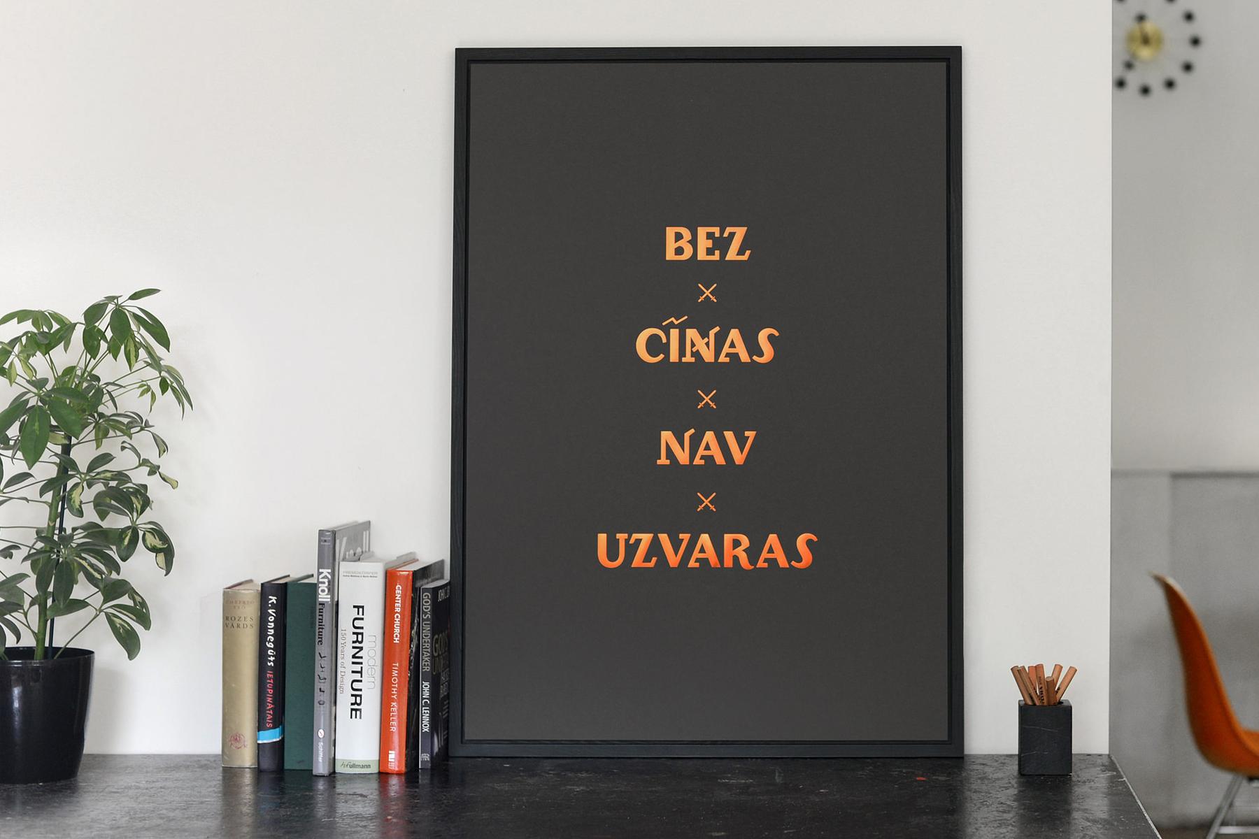 Bez Cīņas Nav Uzvaras Poster